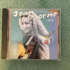 """Thumbnail of """"ジョン・オズボーン CD"""""""