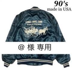 "Thumbnail of ""USA古着 90's スタジャン バックプリント  ビッグサイズ USA製"""