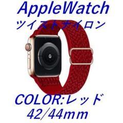 """Thumbnail of """"applewatch アップルウォッチ ツィストナイロンベルト レッド42/44"""""""
