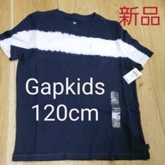 "Thumbnail of ""Gapkids ギャップキッズ 半袖 Tシャツ 140cm 新品未使用"""