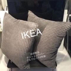 "Thumbnail of ""IKEA ほぼ新品 クッションカバー グルクロッカ 2枚組 グレー"""
