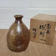 "Thumbnail of ""備前焼 木村隆明作 2合徳利"""