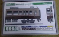 "Thumbnail of ""GM グリーンマックス 50656 6050型リバイバルカラー6162編成"""