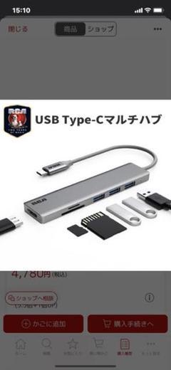 "Thumbnail of ""Mac USB Cタイプ マルチハブ グレー"""