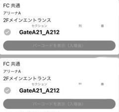 "Thumbnail of ""5/9(日)琉球ゴールデンキングスVS京都ハンナリーズ アリーナA ペアチケット"""