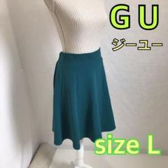 "Thumbnail of ""GU スカート サイズL"""