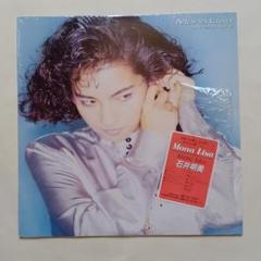 "Thumbnail of ""LPレコード"""