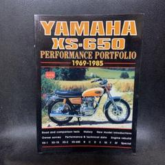 """Thumbnail of """"YAMAHA XS650 1969-1985  マニュアル本"""""""