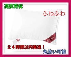 "Thumbnail of ""チチロバ 枕 まくら 高反発枕 通気性 丸洗い可能 横向き対応 43×63cm"""
