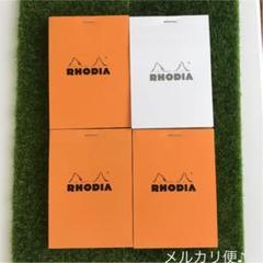 "Thumbnail of ""ロディア RHODIA メモ No.12  オレンジ3冊 白1冊 トータル4冊"""