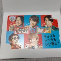 "Thumbnail of ""クオカード"""