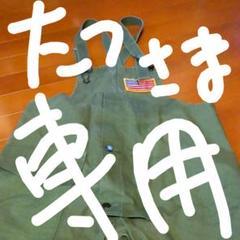 """Thumbnail of """"ヴィンテージ!米軍実物・40s.USNデッキレインパンツ"""""""