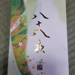 "Thumbnail of ""狭山茶八十八夜100g"""