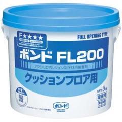 """Thumbnail of """"クッションフロア用 ボンド FL200 3kg"""""""