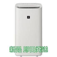 "Thumbnail of ""新品 SHARP 除加湿空気清浄機 KI-LD50-W"""