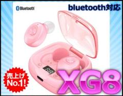 "Thumbnail of ""XG8 イヤホン ピンク Bluetoothイヤホン"""