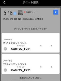 "Thumbnail of ""琉球ゴールデンキングスVS富山グラウジーズ"""