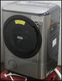 "Thumbnail of ""dm4094hh 日立電気洗濯乾燥機 ビッグドラム 左開き 12/6kg"""
