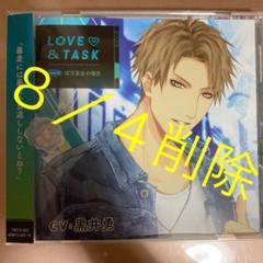 "Thumbnail of ""LOVE&TASK 黒井勇 ステラワース特典"""