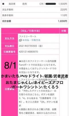 """Thumbnail of """"kiwami極森ネタライブ お笑いライブ"""""""