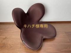 """Thumbnail of """"【格安】MTG ボディメイクシート スタイル(ブラウン)"""""""