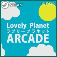 """Thumbnail of """"Steam◆Lovely Planet Arcade"""""""