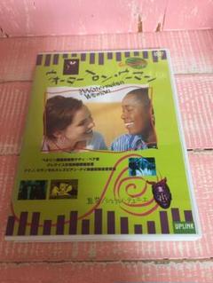 """Thumbnail of """"ウォーターメロン・ウーマン('95米)映画DVD"""""""