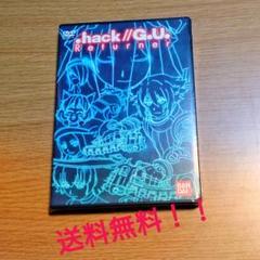 "Thumbnail of "".hack//G.U. Returner  非売品"""