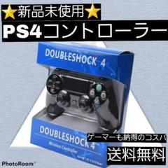 """Thumbnail of """"PS4(プレステ4)コントローラー 互換品 ブラック 黒"""""""