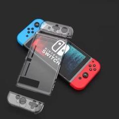 switch カバー ケース クリア ハードケース ハードカバー クリアケース