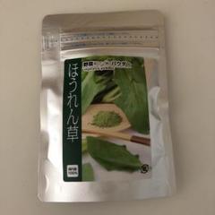 """Thumbnail of """"野菜ファインパウダー40g ほうれん草 離乳食"""""""
