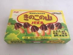 "Thumbnail of ""明治製菓 きのこの山 パズル"""