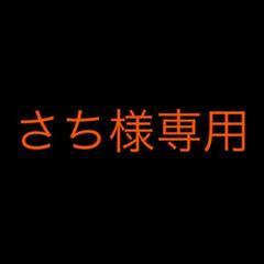 "Thumbnail of ""コクピットアイズ DVD3巻セット"""