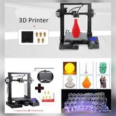 """Thumbnail of """"【最新最先端テクノロジー搭載♪特許技術により目詰まりを低減‼️】3Dプリンター"""""""