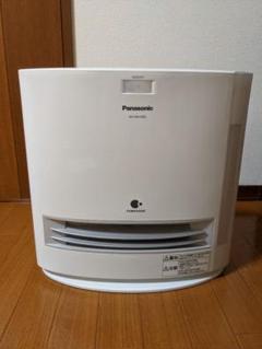 """Thumbnail of """"加湿セラミックファンヒーター Panasonic DS-FKX1205"""""""
