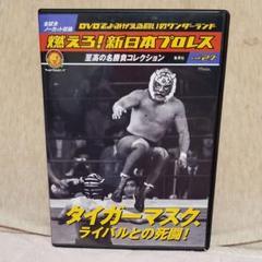 """Thumbnail of """"燃えろ!新日本プロレス Vol.27 DVD"""""""