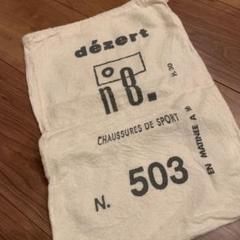 "Thumbnail of ""dezert 靴 保存袋 /コムデギャルソン 元デザイナー"""