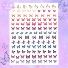 """Thumbnail of """"fairy Butterfly nail sticker ✧˖°"""""""