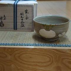 """Thumbnail of """"蕪にねずみ 刷毛目茶碗 八児紫石 33000円購入"""""""