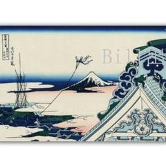 """Thumbnail of """"『冨嶽三十六景』インテリア雑貨-アンティーク 小物-ブリキ看板1"""""""