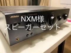 "Thumbnail of ""Victor・JVC AX-S313 アンプ"""