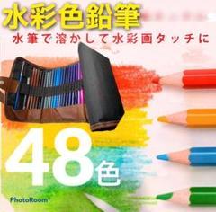 "Thumbnail of ""水彩色鉛筆 お絵描き 子供 色鉛筆 48色"""
