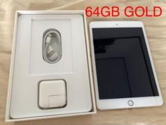 "Thumbnail of ""iPad mini 3 7.9インチ Retinaディスプレイ 64GB Wi…"""