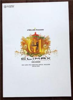 "Thumbnail of ""NJPW G1 CLIMAX 2008.SUMMER"""