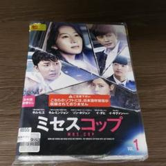 "Thumbnail of ""ふ171 ミセスコップ [レンタル落ち] 全9巻セット DVD"""