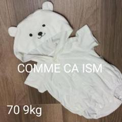"""Thumbnail of """"COMME CA ISM ロンパース"""""""