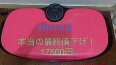 """Thumbnail of """"ドクターエア 3Dスーパーブレードスリム SB-003 DOCTOR  AIR"""""""