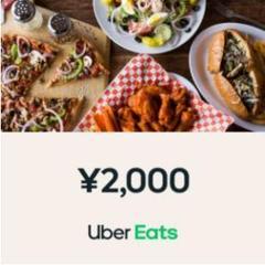 "Thumbnail of ""Uber Eats クーポン2000円1枚"""