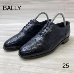 "Thumbnail of ""BALLY バリー ビジネスシューズ 02 ブラック レザー 人気ブランド❣️"""