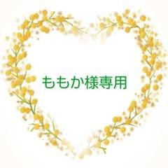"""Thumbnail of """"三日月 ネコ マスクチャーム"""""""